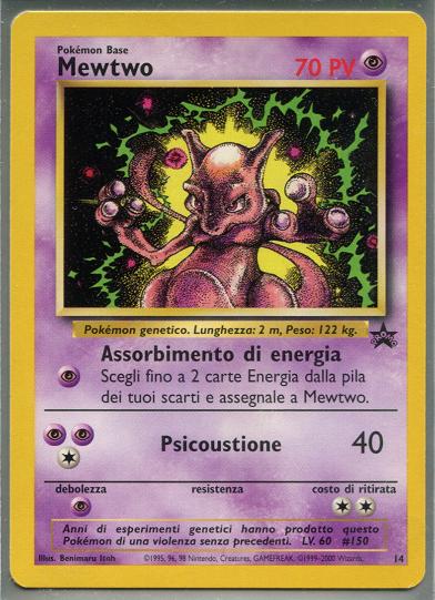 anteprimacarta14.png